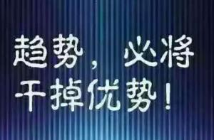 QQ20160902165019